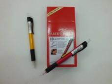 Faber 8051 auto 0,7 uçlu kalem pk(10 ad) 17,50+_500x375