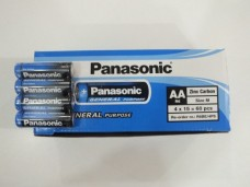 225N Panasonic kalem pil pk(15X4 lü) 16,00_500x375