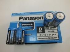 241N Panasonic büyük pil pk(12X2 li) 20,00_500x375