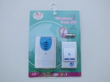Kırgıl pilli wireless kapı zili 7,00_800x600