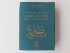 Karatay türkçe-arapça büyük el sözlüğü 704syf 10,00'_600x450