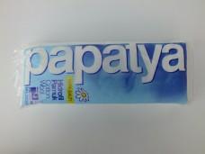 papatya 250gr pamuk pk(2'li) 6,00_600x450