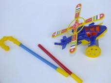 Bayraktar-003 uçak teker (helikopter ) 3,75_600x450