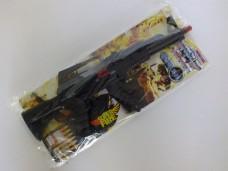 Nizam NZM-220 taramalı silah 4,50_600x450