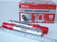 Mikro MR-6010( Kalıcı )kesik uçlu yazı kalemi ( çuval kalemi) dz 33,00_600x450