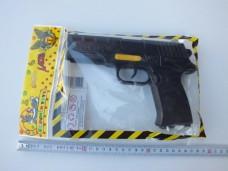 Robokop Taramalı Silah 1,50_600x450