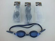 Bestway #21053 deniz gözlüğü ad 9,40_600x450