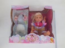 Furkan Toys aslı bebeğim eğitici ve öğretici bebeğim 82,00_600x450