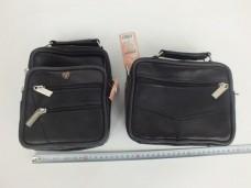 MKM 105 orta boy lüks deri çanta ad 16,50_600x450