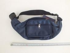 MKM 1900  denge bel çantası ad 16,50_600x450