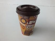 Titiz AP-9122 400ml coffee bardak 1,70_600x450