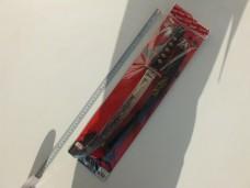 Zeon ZN-2011 ninja kılıç 5,50_600x450