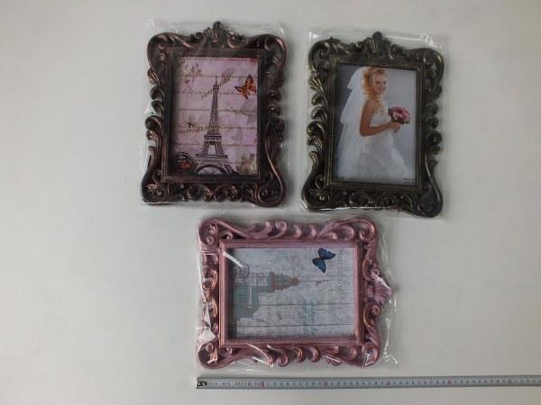 Rikon CRV-019 dekoratif resim çerçevesi 15X21cm ad 5,00_600x450