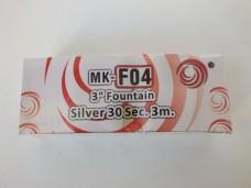 MK-F04 iç mekan volkan pk(10 lu) 50,00_600x450