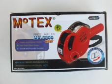 Rubenis motex mx-5500 etiket makinesi 133,50_600x450
