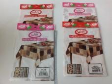 Salev 140X140 hazır masa örtüsü ad 8,75_600x450
