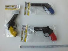Kette hilal H-01 kapsüllü silah ad 3,00_600x450
