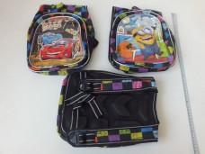 Okul sırt çantası No 86910 erkek ad 10,00_600x450