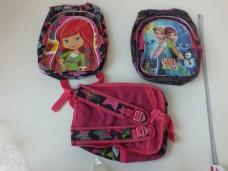 Okul sırt çantası No 86910 kız ad 10,00_600x450