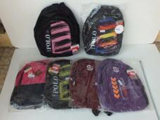 Okul sırt çantası No 86925 ad 25,00_600x450