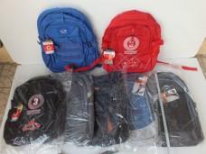Okul sırt çantası No 86945 ad 45,00_600x450