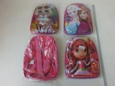 Okul sırt çantası kabartmalı No 86915 kız ad 15,00_600x450