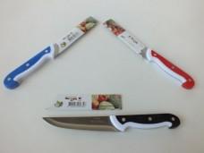 Clkn- mutfak bıçağı perçimli pk12li ad 5,00_600x450