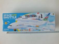 Sebat LX351 pilli uçak 42,00_600x450