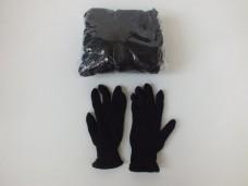 Çift kat siyah eldiven 6'çift 12,00_600x450