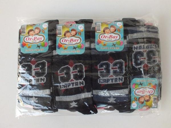 Or-bay 11 yaş erkek çocuk çorap dz 15,00_600x450