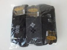 Or-bay havlu erkek çorap dz 26,50_600x450