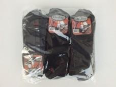 Or-bay havlu erkek patik çorap dz 21,00_600x450