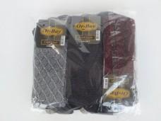 Or-bay jakarlı erkek çorap dz 27,00_600x450