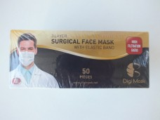 Digimask 3 katlı cerrahi maske pk50lu 37,50_600x450