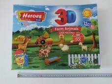 Eren ern-570 farm animal kinetik kum seti 15,00_600x450