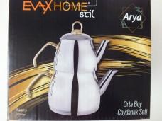 Evax arya orta boy metal kulp çaydanlık 74,00