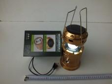 Hs-5900T ışıldak + fener  34,50_600x450