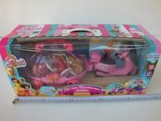 Limon oyuncak lmn108 ela'nın dondurma arabası ad 85,00_600x450