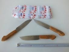 Ali bıçak osmaniye 5no pk(10'lu) 70,00_600x450