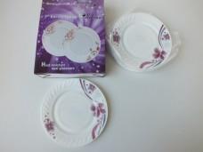 Ardema 7 no pasta tabak 6'lı koli ( 12pk ) pk 36,00_600x450
