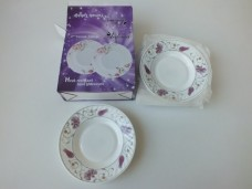 Ardema 7 no yemek tabak 6'lı koli ( 12pk ) pk 36,00_600x450